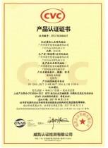CVC Certificate